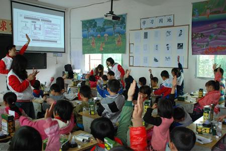 日立环保课堂