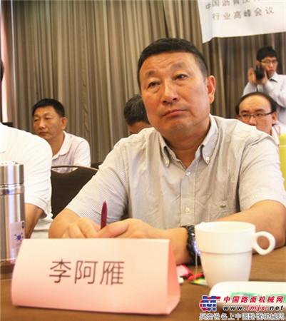 泰安岳首筑路机械有限公司董事长李阿雁