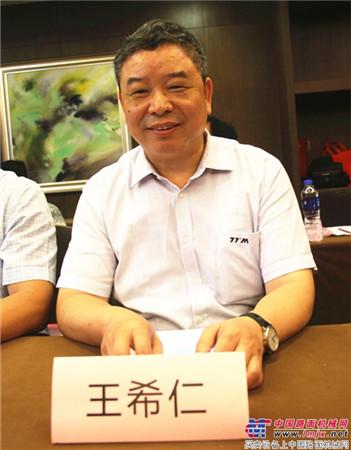 福建铁拓机械有限公司董事长王希仁