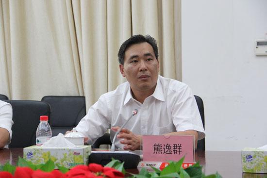 三一重工副总经理、北京三一重机总经理熊逸群