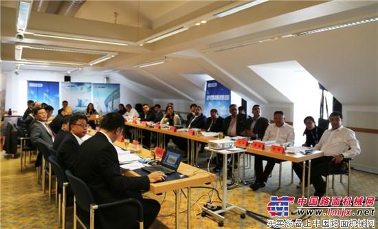 徐工集团海外市场战略顾问委员会第四次会议召开