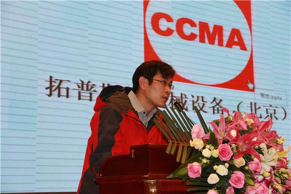 拓普斯曼机械设备(北京)有限公司总经理周典海