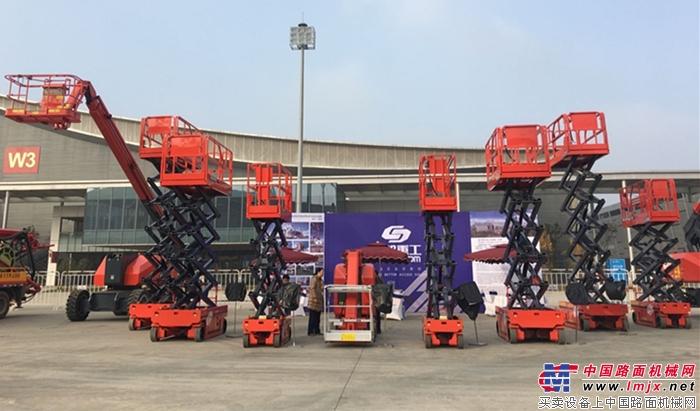 星邦重工展示的高空作业平台设备