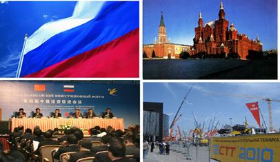"""金砖四国巡礼之俄罗斯:工程机械市场的""""雄""""起之地"""