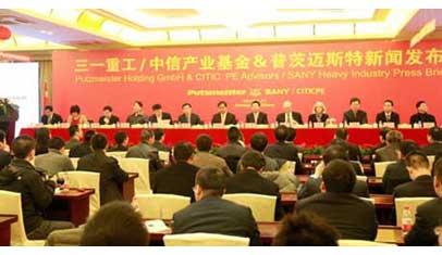 2012中国工程机械行业十大新闻事件