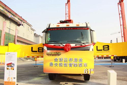福田雷萨L8系列混凝土系列泵车