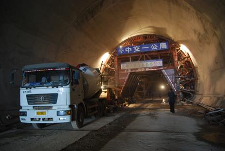 铁路隧道施工现场