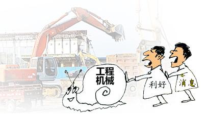 棚户区改造:工程机械增长新动力