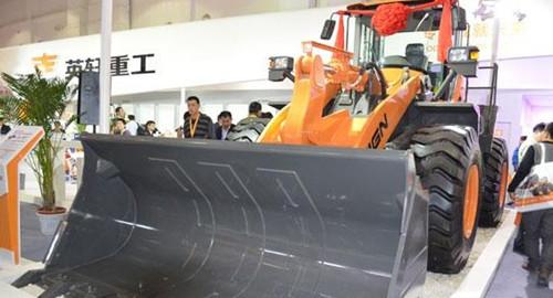 英轩YX657轮式装载机