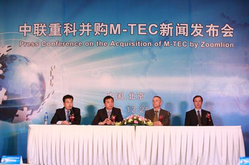 中联重科收购德国全球干混砂浆设备第一品牌M-TEC公司