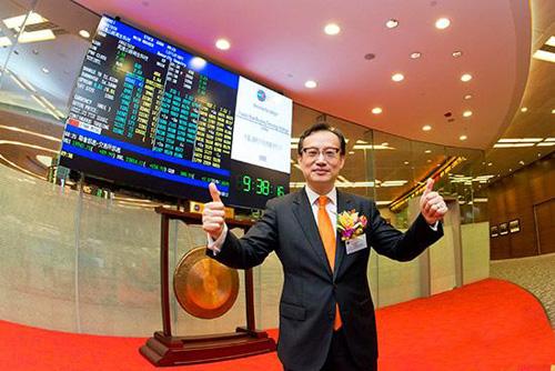 英达公司在香港联交所主板成功挂牌上市