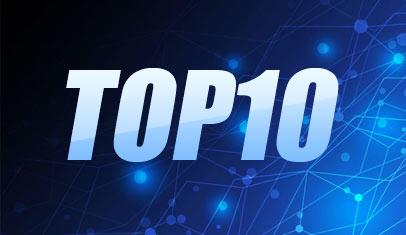 2014上半年工程机械品牌关注度TOP10排行榜