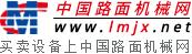 中国路面亚搏直播视频app网