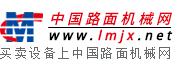 工程機械網,中國工程機械網