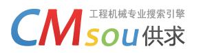 供求搜索-万能搜-工程机械行业专业搜索引擎