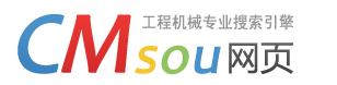 网页搜索-万能搜-工程机械行业专业搜索引擎
