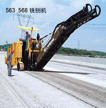 柳工563/568铣刨机