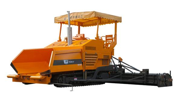 华通动力SPS90C多功能沥青摊铺机