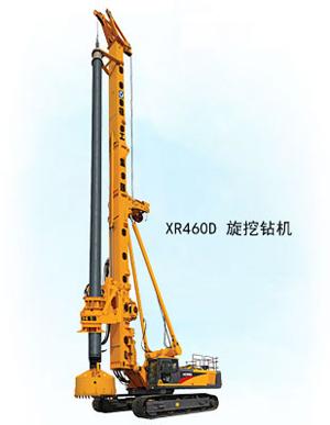 徐工XR460D旋挖钻机