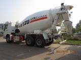 亚特重工TZ5257GJBZ4N豪泺12立方混凝土搅拌车