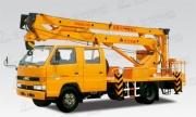 北方交通16米折臂式江铃高空作业车