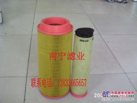 供应曼牌C20 500空气滤清器