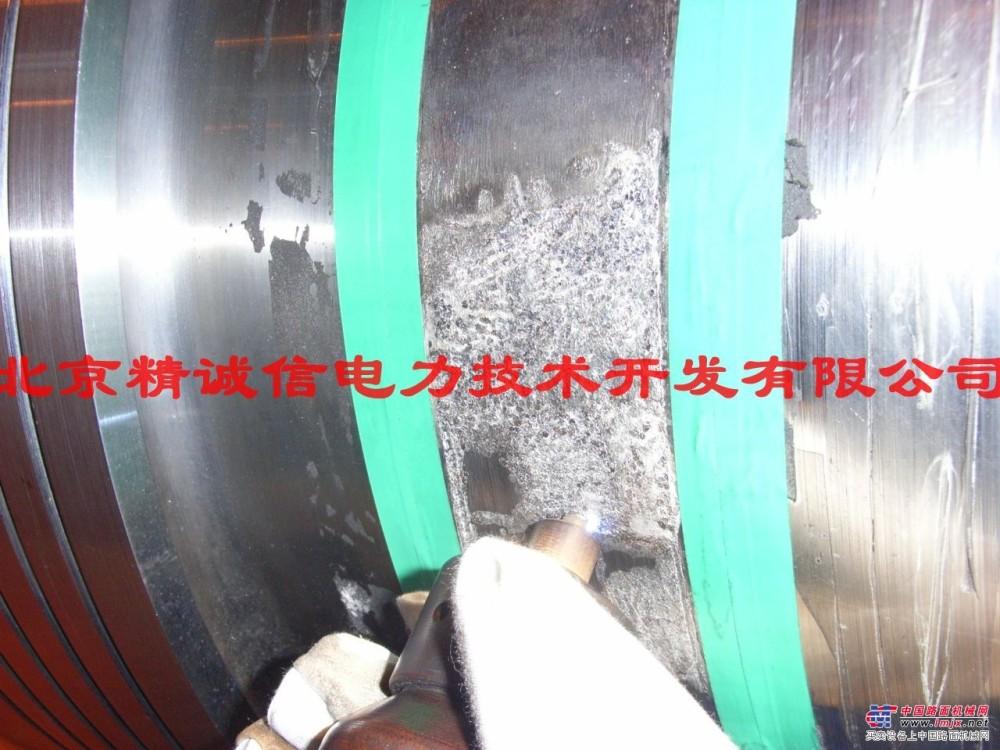发电机轴颈冷焊修复