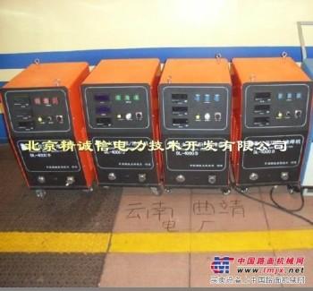 大功率冷焊机