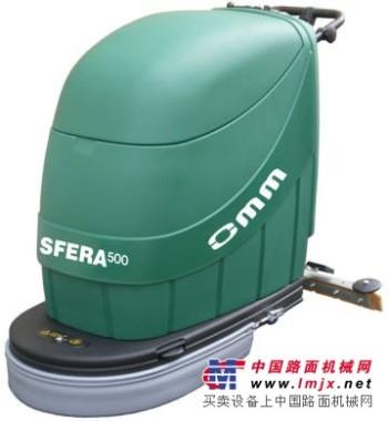 供应500 SFERA后跟式洗地机(意大利奥美OMM)