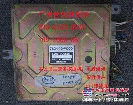 广州专业维修小松挖掘机电路板