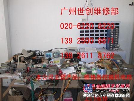 广州专业维修卡特挖掘机电路板