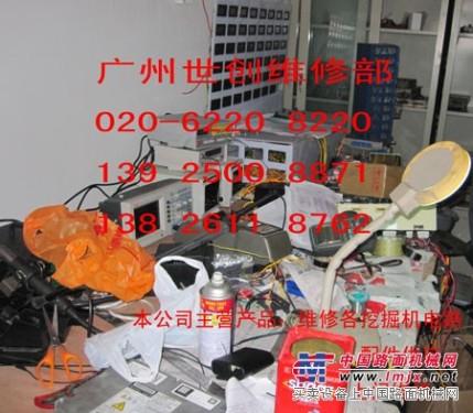 广州专业维修现代挖掘机电路板