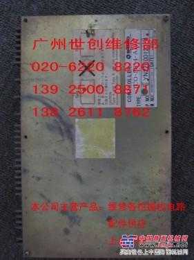 广州专业维修神钢挖掘机电路板