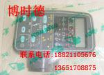 供应PC210-7挖掘机液晶显示屏