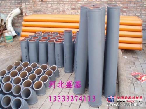 供应混凝土泵管 耐磨泵车管