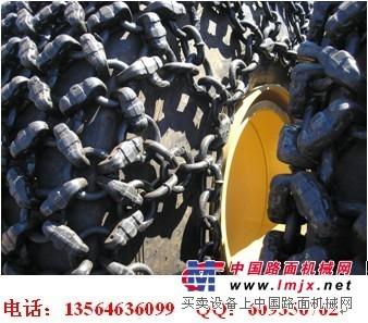 矿山机械轮胎保护链,压路机轮胎防护链