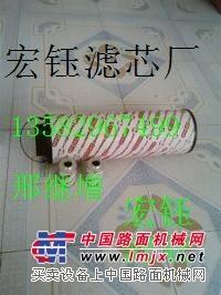 供应液压滤清器8231101804