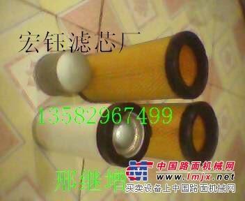 帕金斯空气滤清器SEV551H/4