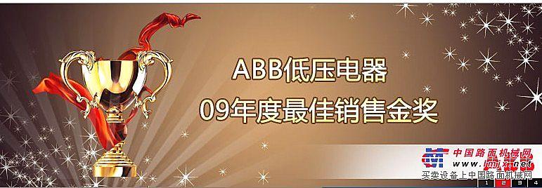 E3H3200 R3200 PR121/P-LSIG(ABB