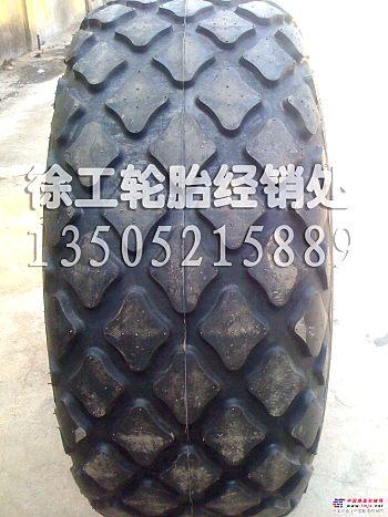 宝马BOMAG压路机配套轮胎 23.1-26
