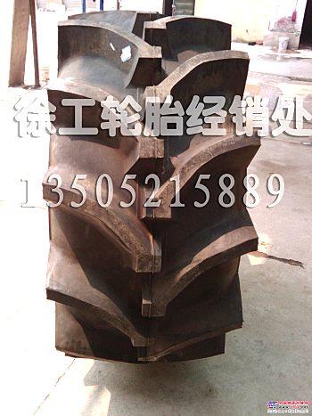 徐工路拌机配套轮胎28L-26