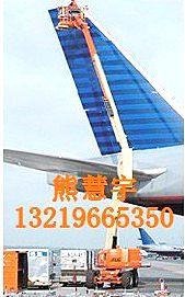 13219665350烟台/威海出租空压机 租赁高空作业车