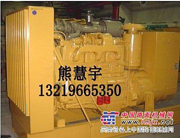 维修发电机出租13219665350 威海发电机出租租赁