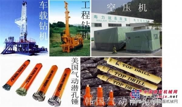 空气钻井 专业配套     空压机租赁 专业服务