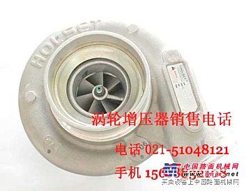 KKK涡轮增压器5303-970-0003