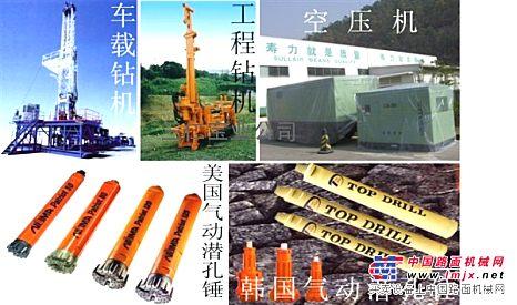 四川攀枝花美国寿力高风压空压机租赁