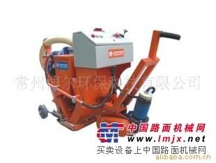 【厂家直销】地坪工程机械设备power抛丸机