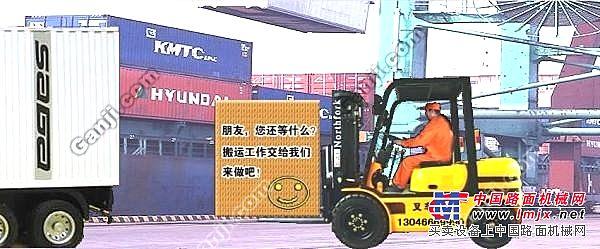 上海松江区叉车出租,松江工业区提供叉车租赁,长期租赁价优