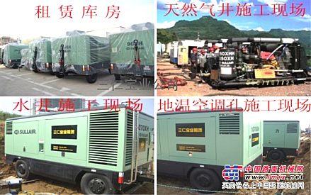 重庆专业钻井空压机出租