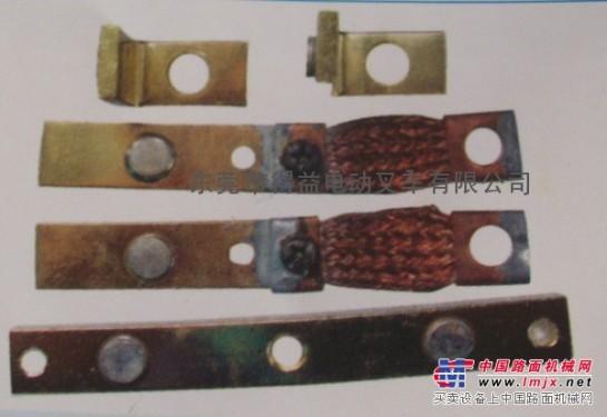 供应电动叉车配件 接触器触点,碳刷等电机附件